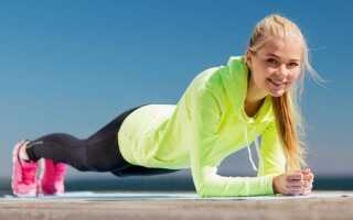 Упражнение планка во всех ее вариантах для новичков и продвинутых спортсменов: польза и эффективность тренировки при соблюдении техники и графика нагрузки