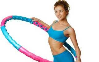Помогает ли обруч для талии похудеть в животе и боках: упражнения для лучшего результата