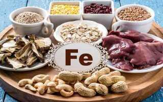 Продукты богатые железом для беременных и побочные эффекты при передозировке