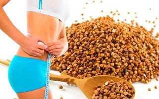 Гречневая диета: меню для похудения и результаты