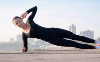 Польза и преимущества боковой планки, как правильно ее выполнять и на что влияет упражнение
