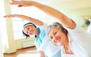 Зарядка для пожилых людей за 60 лет не выходя из дома