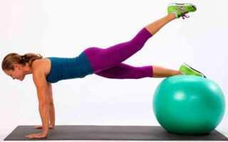 Упражнения на мяче для похудения живота и боков