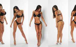 Бешеная сушка: упражнения и диета
