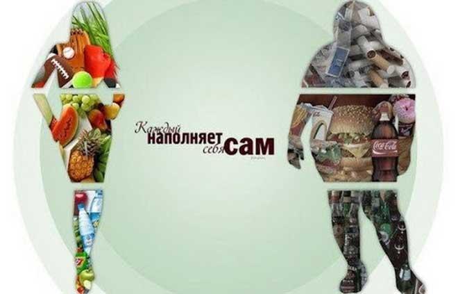 Пропускать приемы пищи не рекомендуется. Крайне важно следить за режимом питания.