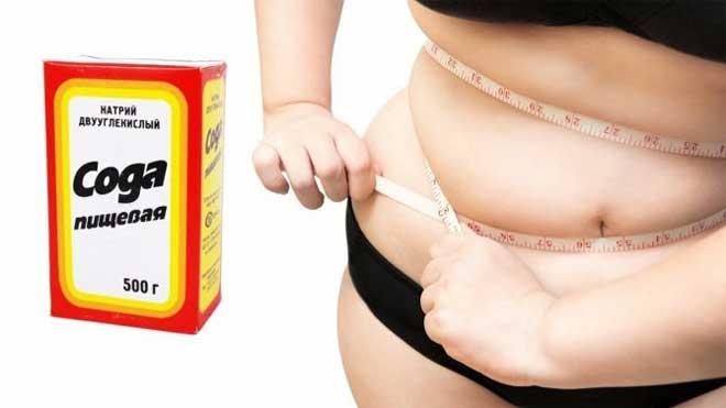 Чтобы похудеть, существует немало способов, среди которых есть простые и действенные методы, не затратные по деньгам.